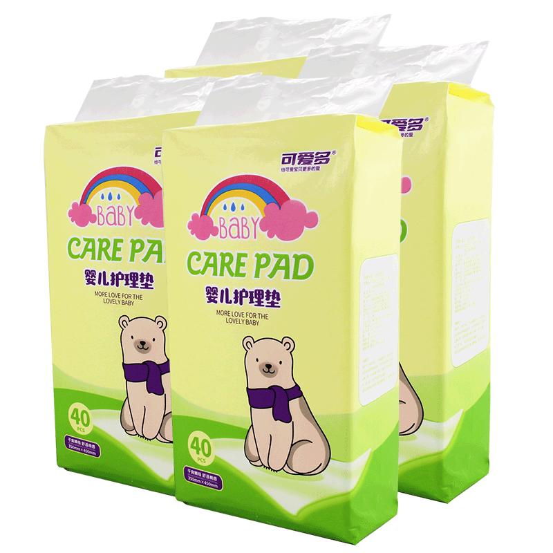 可爱多隔尿垫春夏透气婴儿防水尿布一次性中号60片/包护理垫尿片