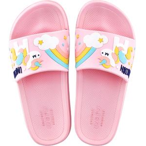 罗敷家居夏男童室内家用亲子凉拖鞋