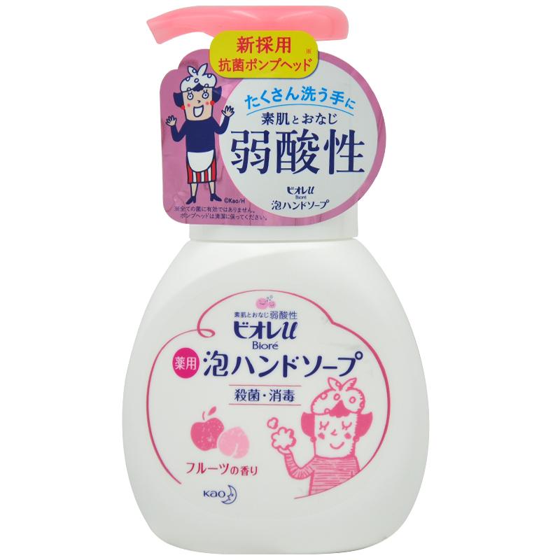 花王进口宝宝婴幼儿泡沫保护洗手液质量如何