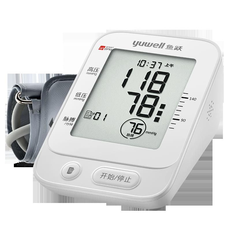 【鱼跃】全自动高精准血压计