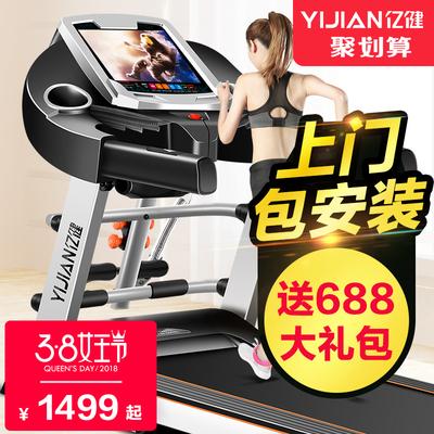亿健008跑步机质量怎么样,亿健优步跑步机哪个品牌好