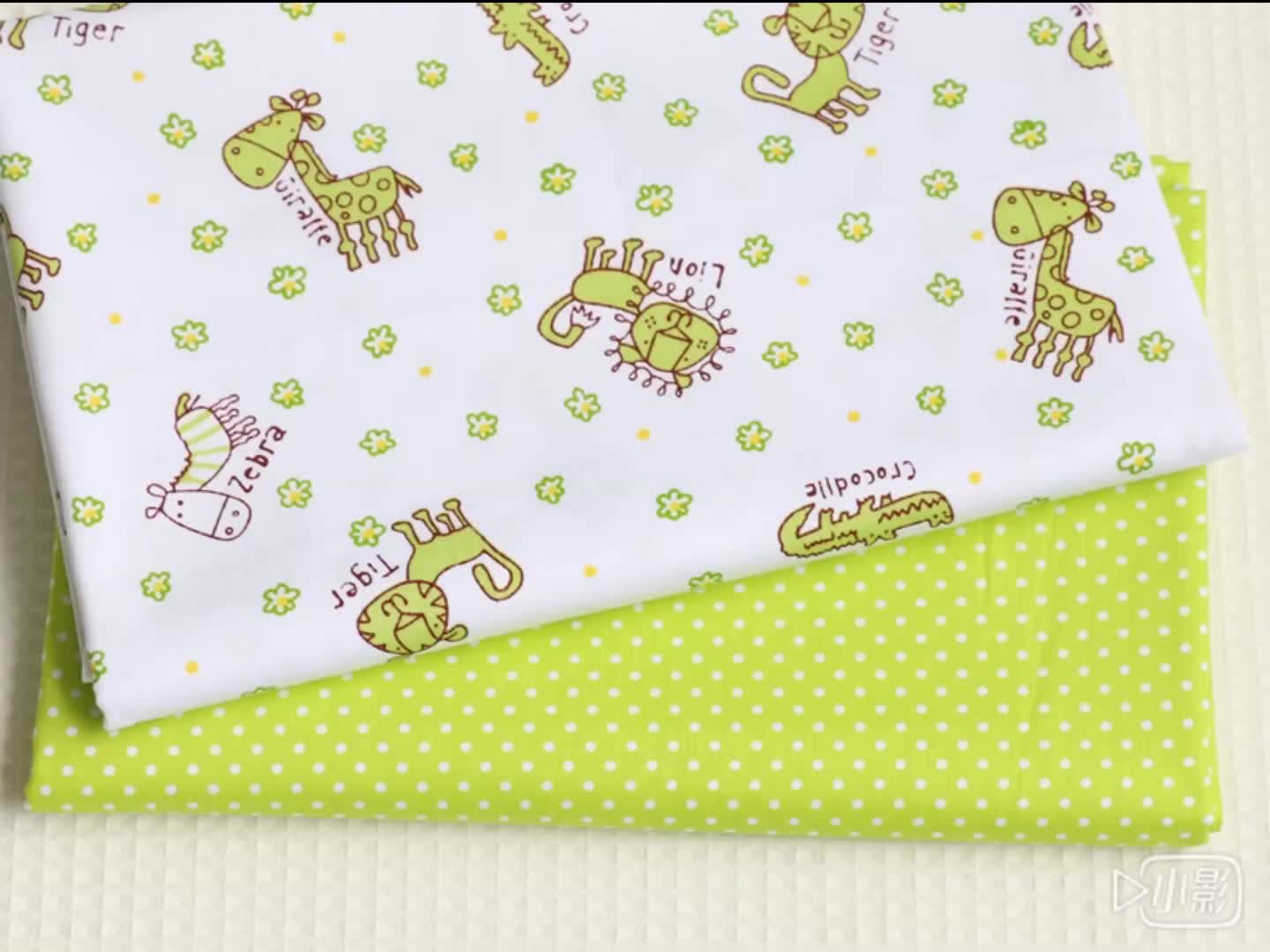 Animal cartoon print 100 cotton poplin fabric for baby for Children s cotton dress fabric