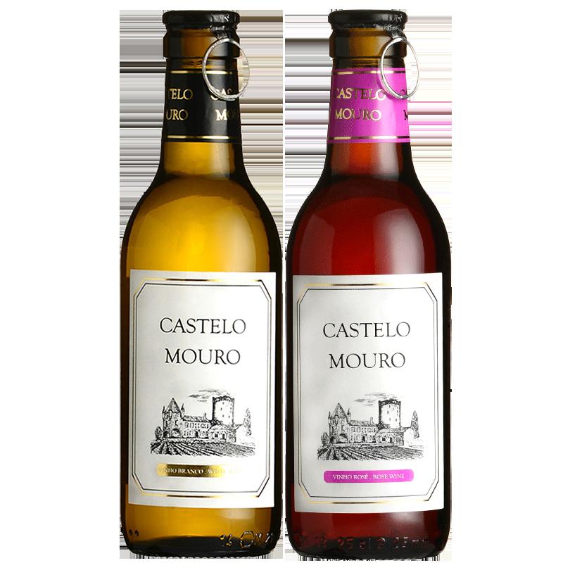 小瓶红酒 葡萄牙原装进口葡萄酒小瓶干白迷你红酒小瓶红酒2支
