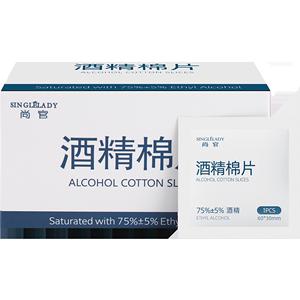 【买二发三】75%酒精棉片消毒片100片