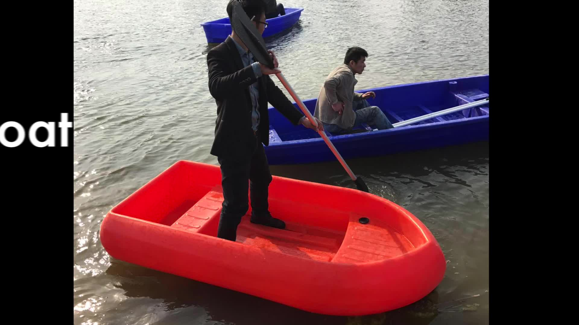 New boat products Rotational Molded 3M length cheap plastic fishing boat for sale for fishing farm and entertainment