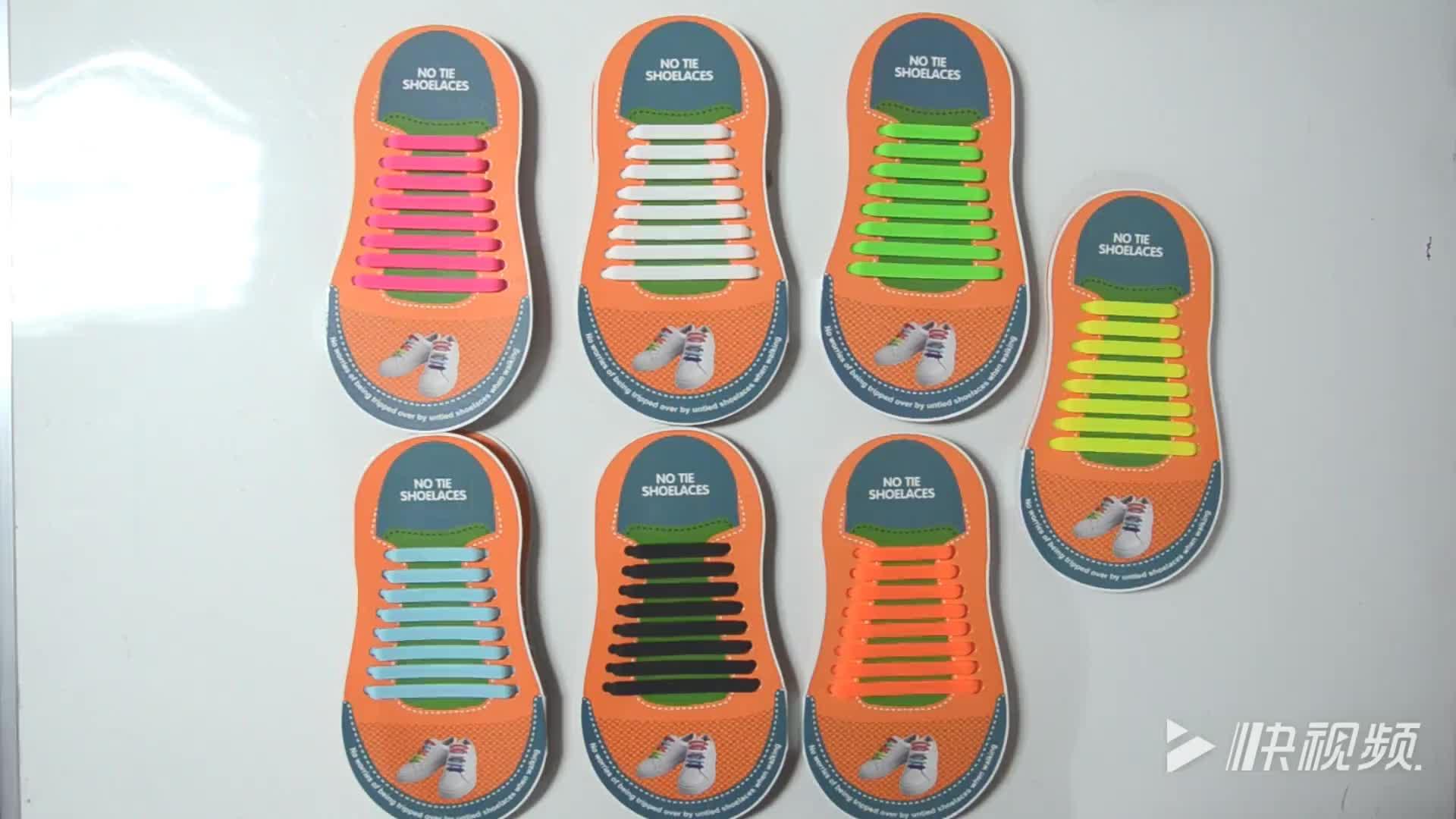โรงงานโดยตรงขายซิลิโคนไม่มี Tie เชือกผูกรองเท้า Cool Running Elastic รองเท้าไม่มี Laces