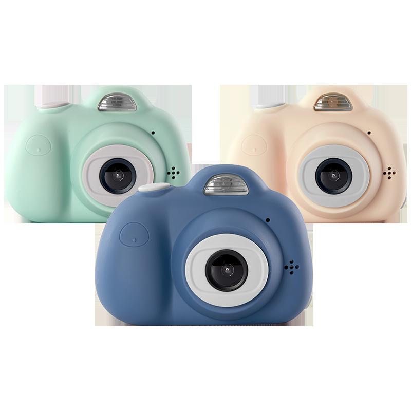 贝易儿童玩具可拍照数码照相机小型学生便携迷你单反女儿童节礼物
