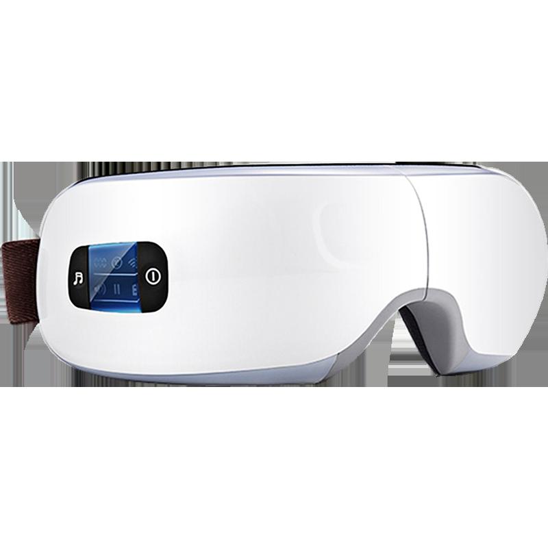 诺泰眼部按摩仪眼睛护眼仪保护视力眼疲劳恢复热敷眼罩眼部按摩器