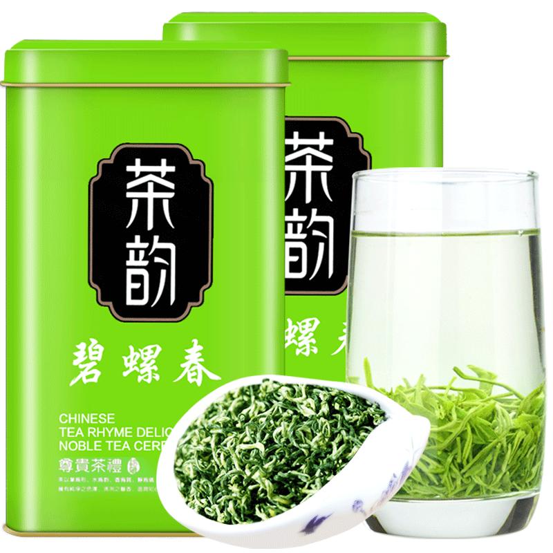 2020新茶买一送一共500g碧螺春茶叶春茶散装绿茶明前嫩芽茶