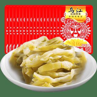 乌江涪陵小包装15g清淡29袋榨菜丝