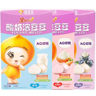 果仙多维酸奶溶豆豆宝宝零食儿童益生菌溶豆入口即化3口味18g