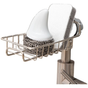 不锈钢厨房用品家用大全沥水水龙头