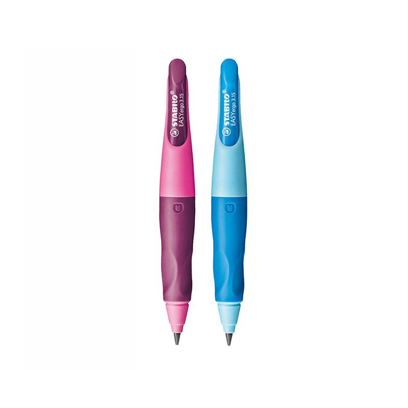 stabilo思笔乐铅笔自动hb小学生专用一年级不断芯无毒洞洞笔幼儿园初学者二年级2b可爱男儿童女套装德国进口