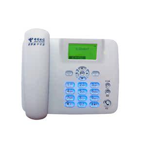 领【10元券】购买4g5g移动联通电信无线座机电话机