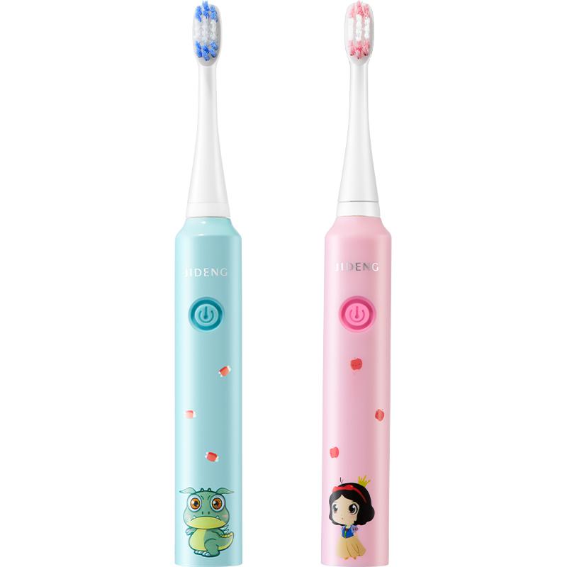 吉登儿童电动男女3-6-12充电式牙刷质量好不好