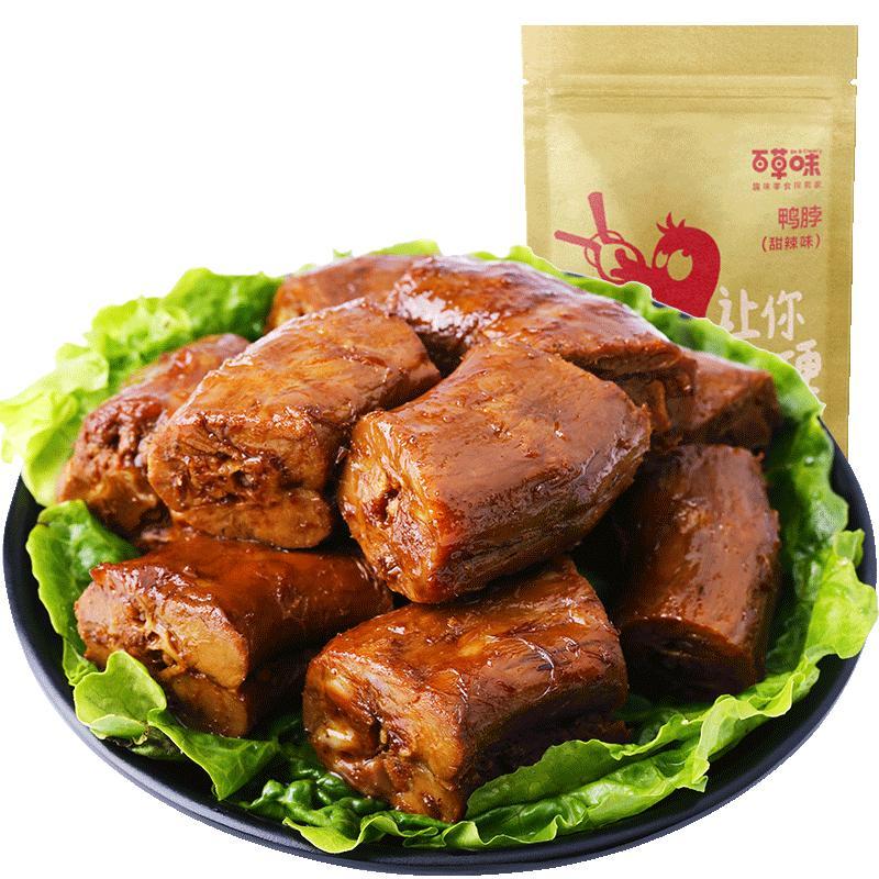 【百草味-鸭脖子200g】麻辣休闲卤味鸭肉类零食 小包真空装小吃