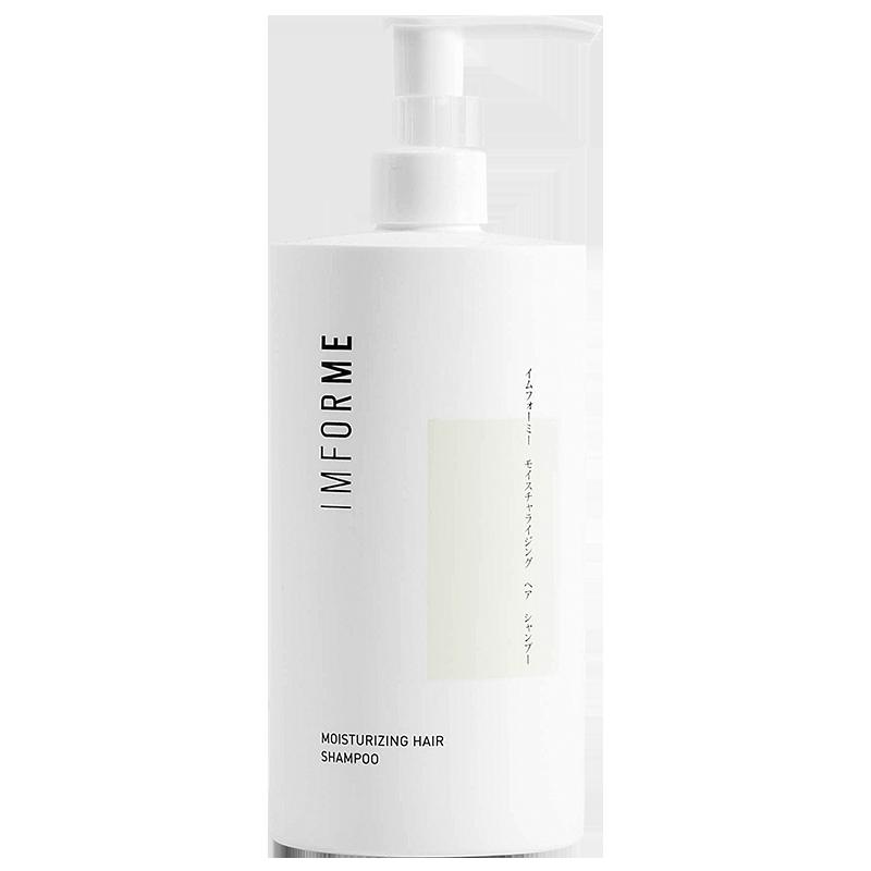 氨基酸无硅油洗发水李佳去屑止痒