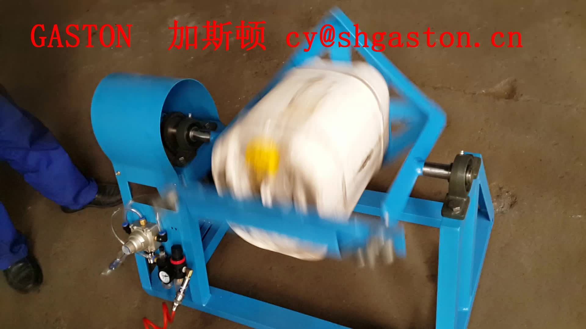 60 and 200 l barrel 360 degree rotary drum mixer automatic clamping gyroscopic mixer to mix up viscous fluid,inks,paint,coating,