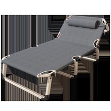【手慢无】简易折叠床午休床多功能躺椅