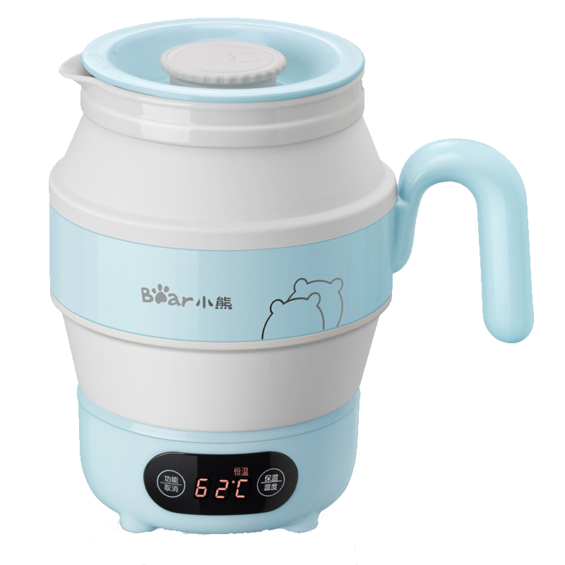 【小熊】折叠水壶小型便携式电水壶