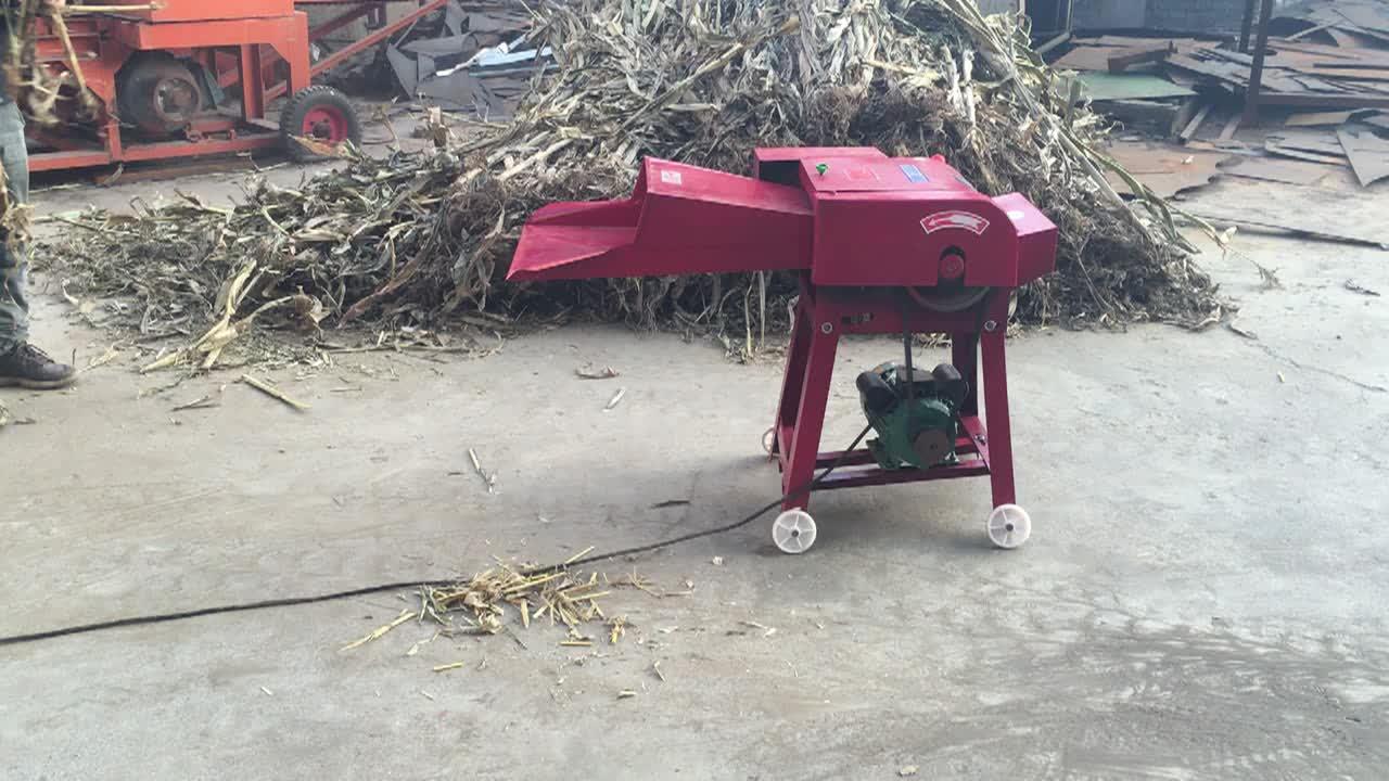 9Z-1.0 zhengzhou muchang chaff cutter