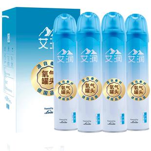 【中德合资】艾润活力氧气瓶