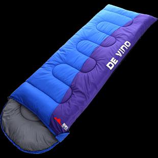 迪威诺大人户外露营单人冬季睡袋