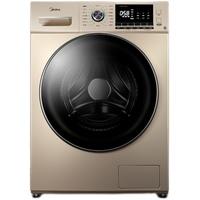 美的新款99.99%除螨率10公斤洗衣机好不好