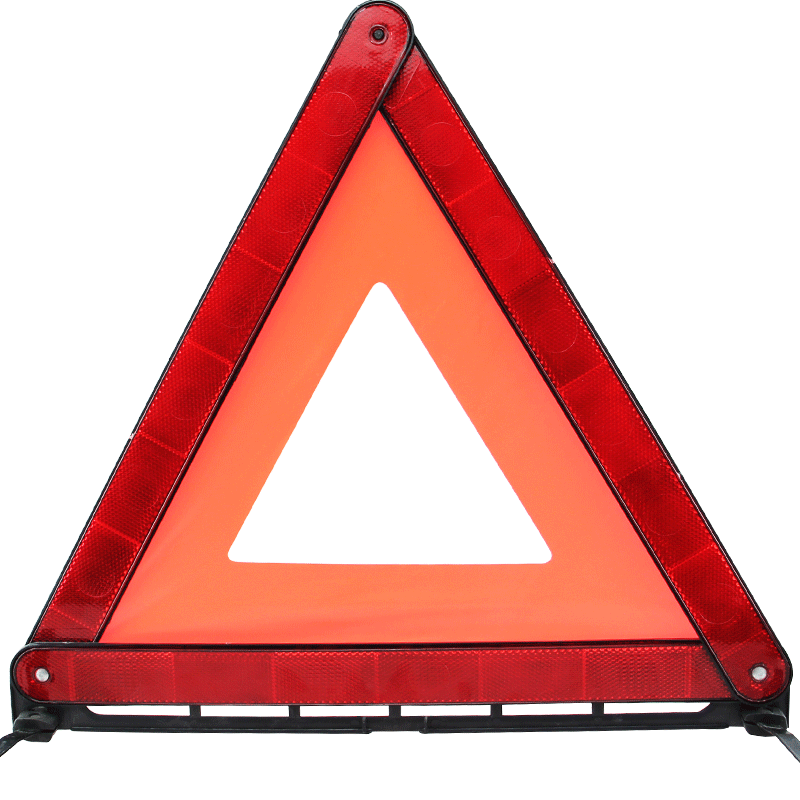 【果奇】汽车三角架警示牌