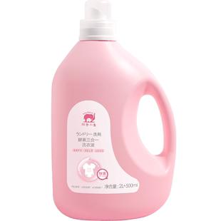 红色小象洗衣液宝宝旗舰店儿童皂液可在爱乐优品网领取20元天猫优惠券