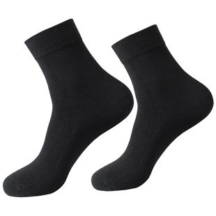 黑色中筒浪莎男士秋冬季纯色棉袜