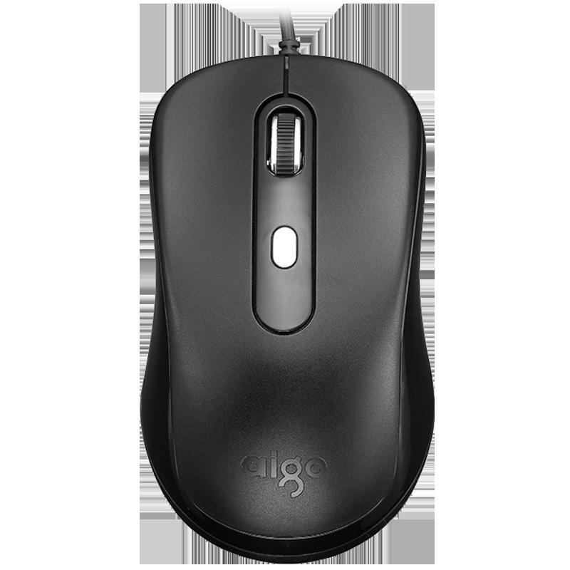 爱国者有线游戏鼠标usb台式电脑笔记本办公家用发光鼠标吃鸡压枪