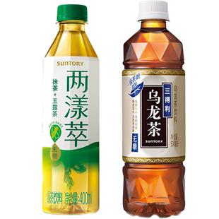 【预售】suntory /三得利2箱乌龙茶