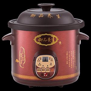 紫砂锅沙家用陶瓷全自动熬小煲汤锅