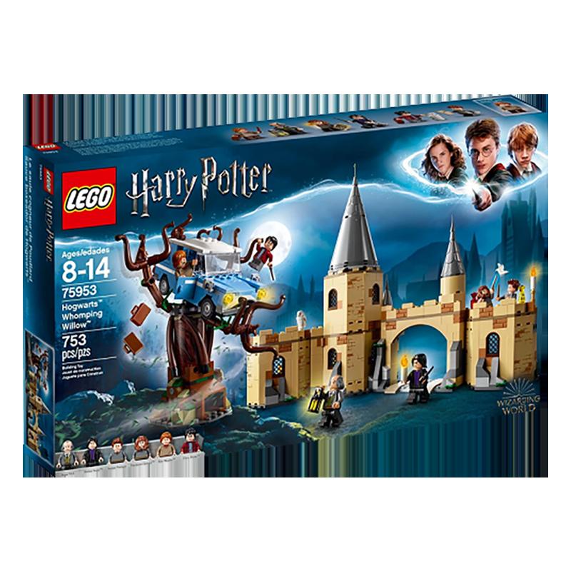 LEGO乐高霍格沃兹城堡玩具积木