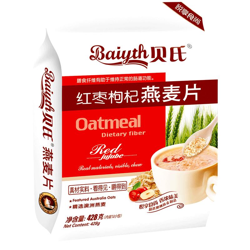 红枣枸杞燕麦片即食冲饮袋装428g