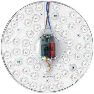 led改造圆形节能灯珠灯泡吸顶灯