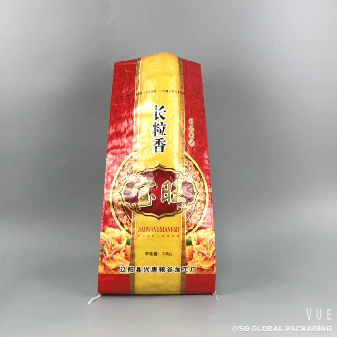 25kg plastic laminated material recycled rice packaging design