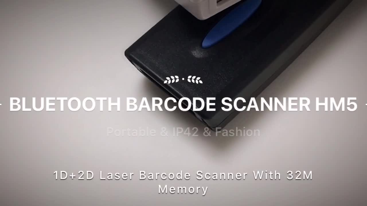 Portable Mini Laser 1D QR 2D Handheld Bluetooth Wireless Barcode Scanner With Memory HM5-QR-B