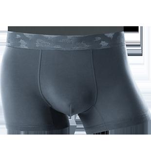 朵朵暖男士四角裤纯棉抗菌宽松短裤