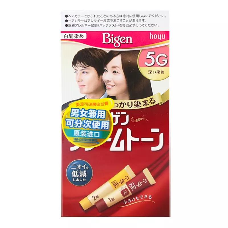 日本进口美源染发剂遮盖白发剂宣若纯植物自己在家染膏剂霜男女用