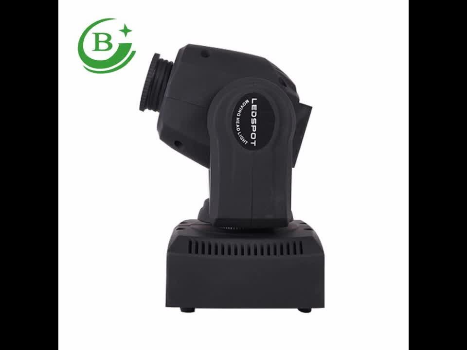 Alibaba china 230w sharpy 7r beam moving head light with best quality