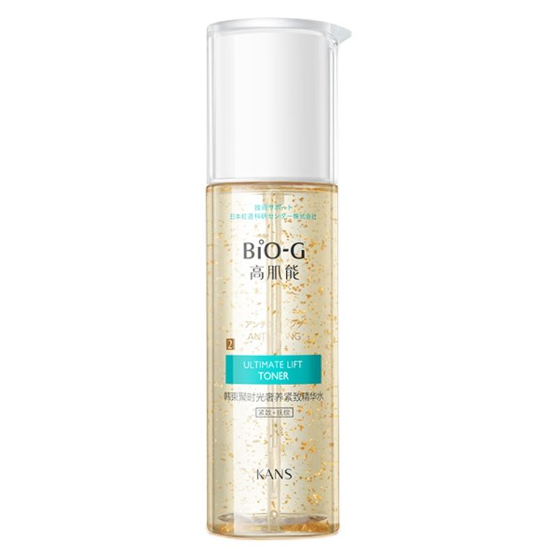bio-g韩束高肌能补水细纹黄金水好用吗