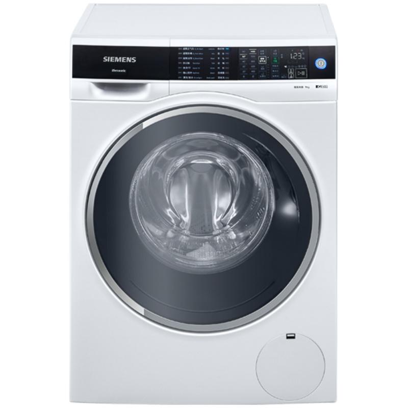 siemens /西门子9kg 1400转洗衣机好不好