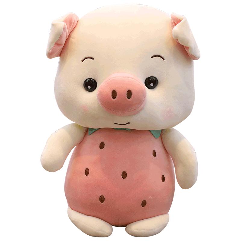 小猪玩偶公仔毛绒玩具女生可爱搞怪少女心床上陪你睡觉抱枕布娃娃