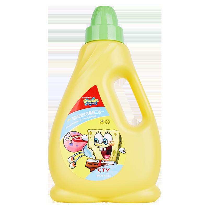 海绵宝宝婴儿洗衣液婴幼儿童新生宝宝专用抑菌旗舰店官网正品4斤