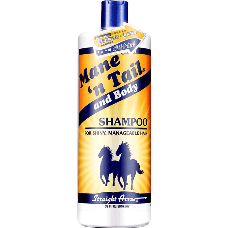 【直营】美国箭牌无硅控油防脱洗发水大瓶装