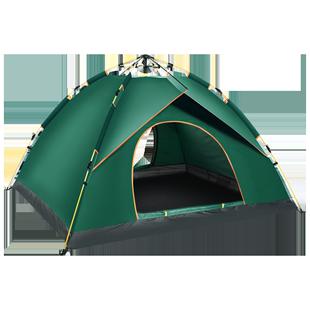 户外露營速開全自動情侶帳篷便攜式野營加厚可摺疊野外防暴雨防曬