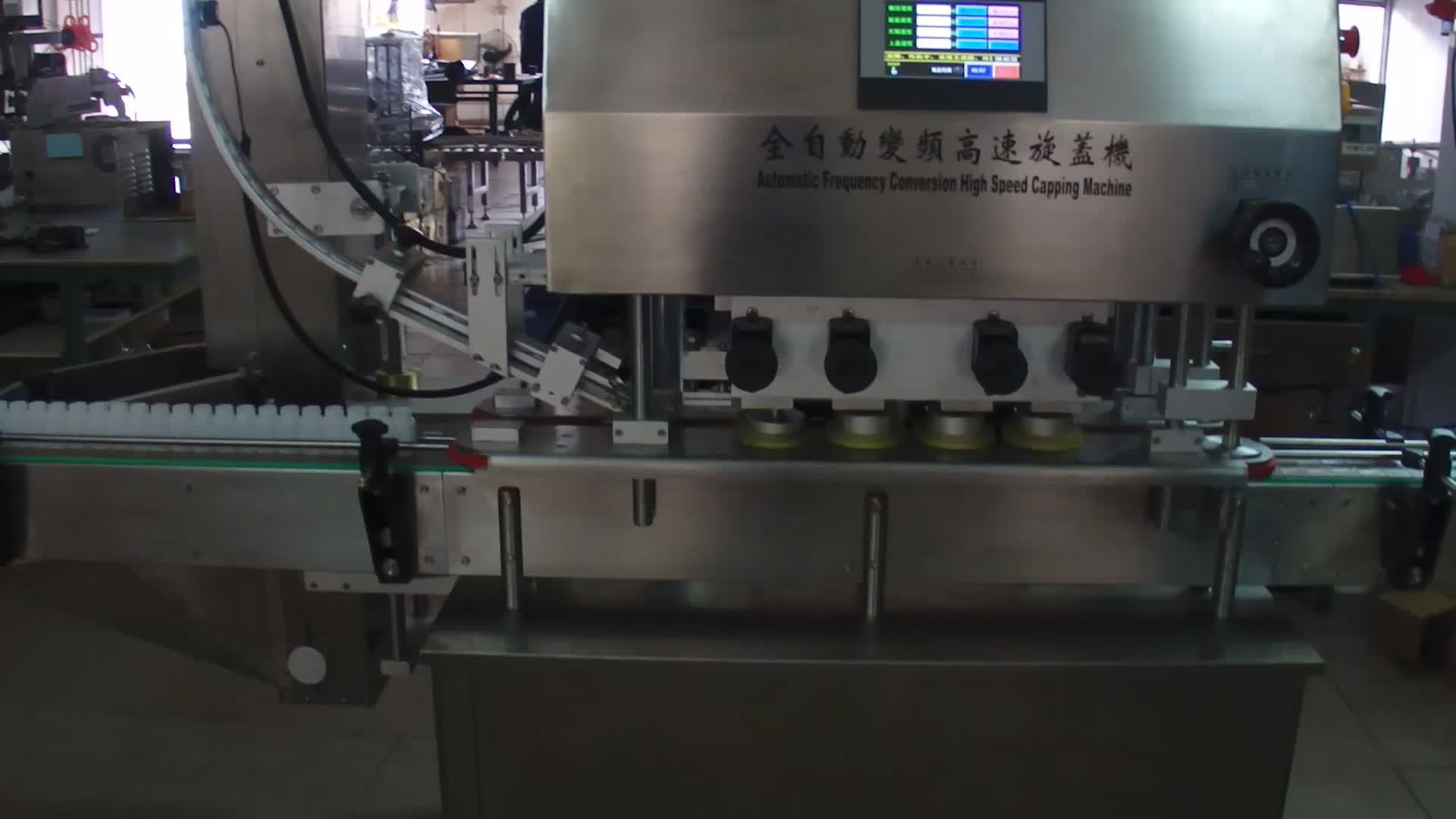 304 stainless steel automatic frequency conversion high speed PET / plastic bottle capping machine with cap feeding machine