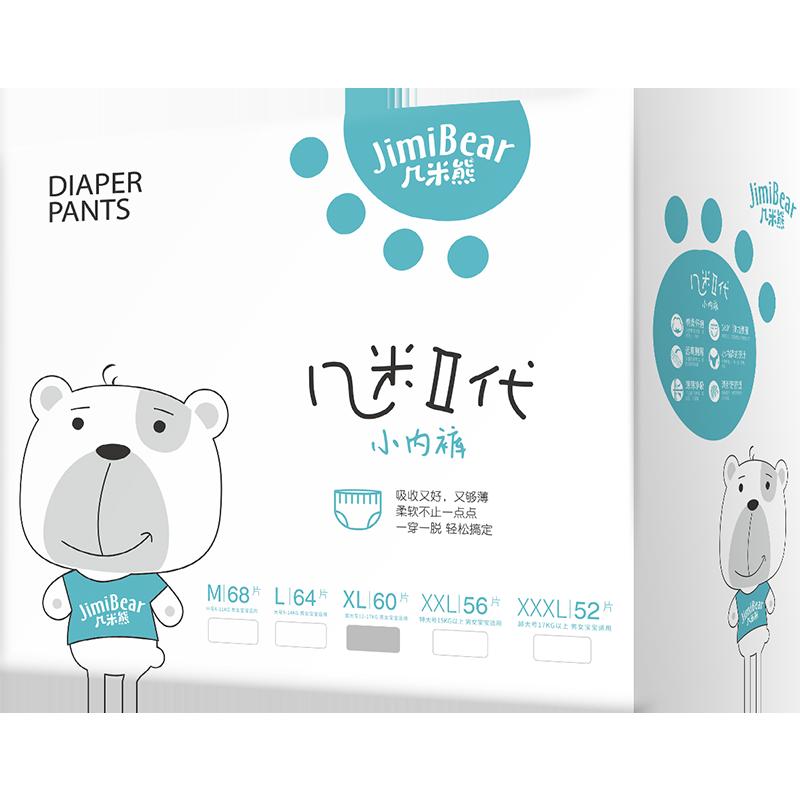 【几米熊】婴儿拉拉裤超薄透气XL60片